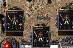 游戏达人分享火龙神殿攻略