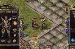 为什么说战士PK很厉害?