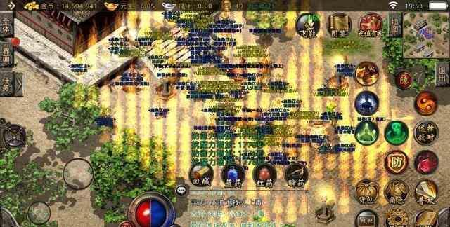 游戏妖皇在世魔挡灭魔是终极boss吗?